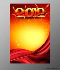 2012年龙年春节元旦背景PSD