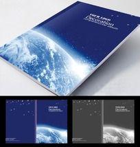 地球 蓝色科技 画册封面设计