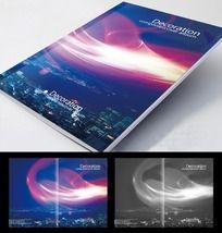光炫画册 画册封面  封面设计