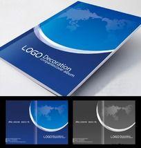 经典蓝色 画册封面 企业画册封面设计