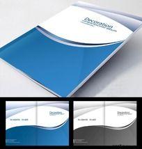 蓝色封面 画册 画册封面 企业画册PSD