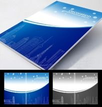 蓝色科技 画册 画册封面 企业画册PSD