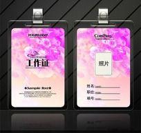 粉色精美工作证设计源文件