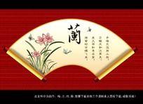 中国风传统教育文化展板设计之兰花