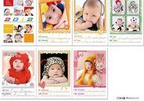 2012年儿童个性挂历