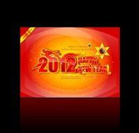 2012年新年快乐字体海报