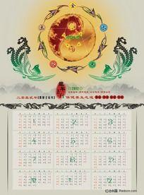 2012日历设计