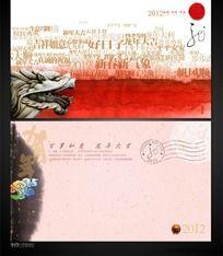 2012龙年海报/贺卡