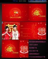 红色喜庆喜帖设计