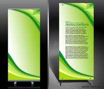 绿色动感潮流X展架设计 易拉宝设计
