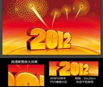 2012年 元旦 春节素材 2012主题海报设计