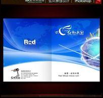 IT 科技 画册封面设计、