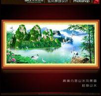 山水风景画 桂林山水