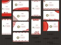 一组红色名片矢量图