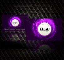 紫色光影美容名片设计源文件