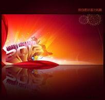 2012新年晚会背景图片