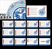 2012中国风传统十二生肖商务台历