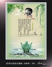 诚信 中国风学校标语展板