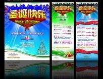圣诞快乐促销海报/展架