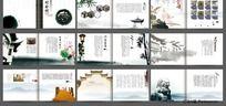 水墨 中国风 同学录 纪念册设计