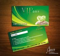 药店VIP会员卡