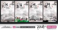 中国风校园文化合集素材下载