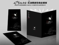 品质中国风画册封面