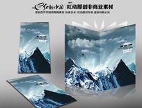 中国山峰画册