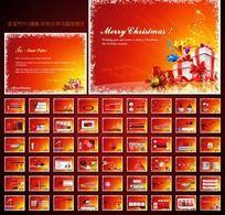 圣诞节英语祝福语PPT背景图片