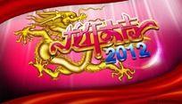 2012龙年大吉海报(真龙喜庆版)