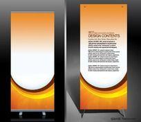 橙色动感X展架设计 易拉宝设计