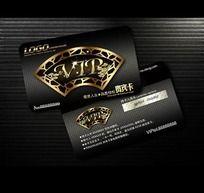 创意个性VIP卡设计源文件