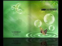 高贵绿色环保画册封面设计