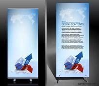 蓝色公司企业X展架设计 易拉宝设计