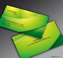 绿色简洁名片设计
