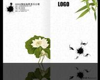 特色荷花中国风画册封面封底设计