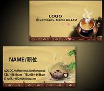 中国风茶业名片模