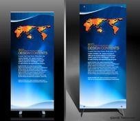 蓝色IT科技X展架设计 易拉宝设计