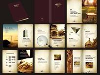 房地产画册 企业画册