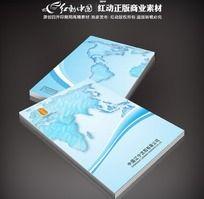 蓝色地图商务画册封面