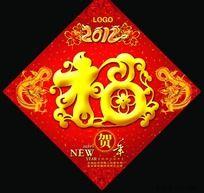2012新年福字门贴