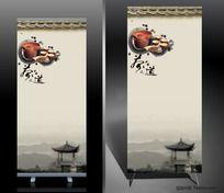 中国风茶艺X展架设计 易拉宝设计 PSD