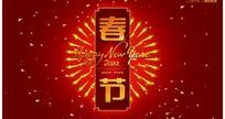 春节字体海报设计
