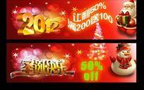 圣诞快乐2012海报