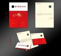 2012龙年高档贺卡
