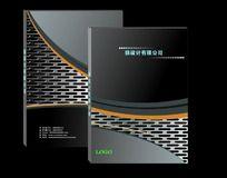 公司画册封面设计矢量素材
