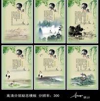 励志标语 企业文化 中国风 学校标语 企业标语