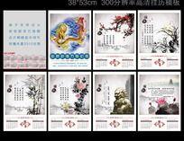 2012龙年中国风挂历设计