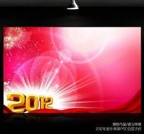 2012年新年元旦展版背景PSD