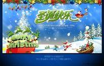 圣诞节活动促销背景